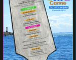 The Virgen del Carmen festival returns to Cambrils